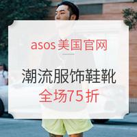 海淘活动:asos美国官网 精选潮流服饰鞋靴