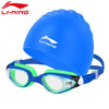 LI-NING 李宁 338+808 儿童泳镜泳帽套装 39元包邮(需用券)