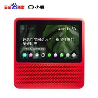 小度 1S 智能音箱小度在家1S触屏音箱