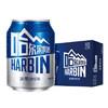 哈尔滨(Harbin)冰萃啤酒 255ml*24听 整箱装 79元