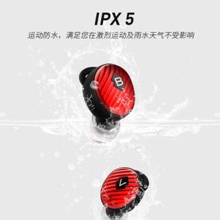 The Fragrant Zither 锦瑟香也 蓝牙耳机真无线双耳入耳式跑步运动防水HIFI音质 时尚红