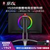 新品发售:AOC爱攻3代 AG273FCXE 27英寸165hz电竞曲面液晶显示器游戏显示屏1080p外接副屏幕 1949元