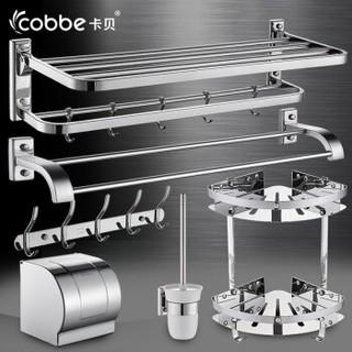 Cobbe 卡贝 A10豪华款 304不锈钢卫浴五金挂件套装 六件套