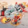 启蒙 3403 疾风喷射机 儿童玩具积木拼插拼接兼容乐高积木玩具 49元包邮(需用券)