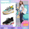 Teenmix/天美意商场同款ins超火老爹鞋厚底鞋AR571AM8 388元