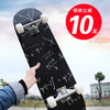 劲腾双翘滑板初学者青少年公路刷街成人儿童男女生四轮专业滑板车 15.8元(需用券)