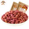 姚太太紫薯味瓜子仁138g香脆葵花籽炒货零食全独立小包 12.99元