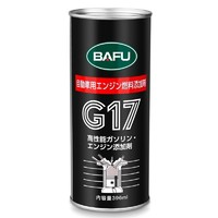 BAFU 巴孚 出口日本版9543 PEA配方 汽油添加剂 396ml
