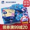维达(Vinda) 超韧抽纸3层130抽*24包 S码 餐巾纸卫生纸巾 自然无香(整箱) 蓝色 61.9元