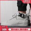 PUMA 彪马 367712-02 高帮板鞋时尚锁扣休闲鞋运动鞋 509元(需用券)