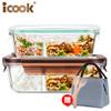 分隔玻璃饭盒便当盒密封碗微波炉保鲜盒 16.8元(需用券)