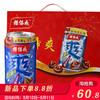 yeo's杨协成马蹄爽汁果汁果肉水果饮料礼盒装荸荠果肉300ml*12罐 53.5元