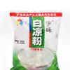 宇峰 白凉粉 500g 19.5元(需用券)