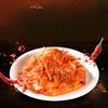 韩国泡菜正宗辣白菜 2250克 9.9元(需用券)