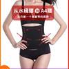 收腹带薄款燃脂塑身衣减肚子女束腹带神器瘦身腰封美体束腰带绑带 18.3元