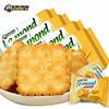 Julies茱蒂丝芝士饼干进口零食乳酪早餐夹心饼干咸味180g袋休闲装 11.6元(需用券)