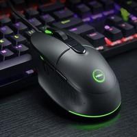 MIIIW 米物 700G RGB 鼠标 7200DPI