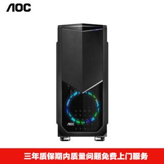 AOC 816台式主机(i5-9400F、8GB、480GB、RX570 4GB)