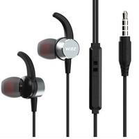 WRZ M7 入耳式耳机 线控 4色可选