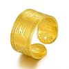 China Gold 中国黄金 六字箴言心经 足金戒指 9.21g 2891.13元包邮(双重优惠)