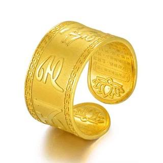 China Gold 中国黄金 六字箴言心经 足金戒指 9.21g