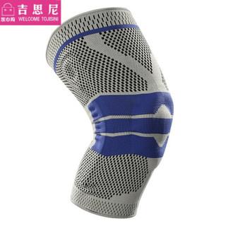 nut 纳特 XMYW44 运动运动装备男女士跑步滑登山舞蹈半月板深蹲膝盖护具 灰/蓝 M