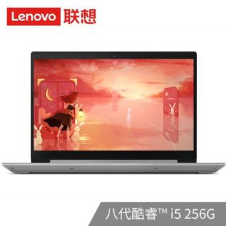Lenovo 联想 IdeaPad L340 15.6英寸笔记本电脑