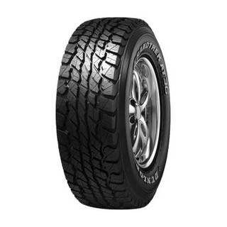 Dunlop 邓禄普 LT265/70R16 10PR 121/118R GRANDTREK AT3G