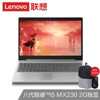Lenovo 联想 IdeaPad L340 15.6英寸笔记本电脑 (科技银、i5-8265U、256GB、4GB、MX230)