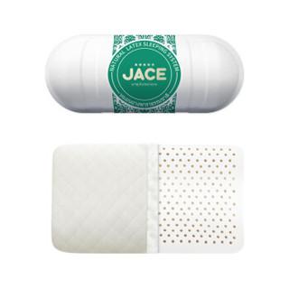 JACE JaCe泰国进口特拉雷Talalay天然乳胶枕头 波浪型人体工学颈椎枕 95%天然乳胶含量