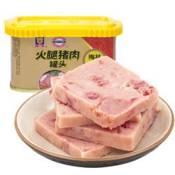 梅林 金罐 火腿猪肉午餐肉 火锅烧烤速食罐头 198g