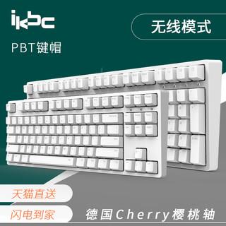 iKBC W200 无线机械键盘 (茶轴、无线、87键)
