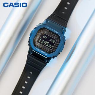 CASIO 卡西欧 GMW-B5000G-2PR 时尚男表运动防水手表