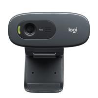 罗技c270/c270i高清网络摄像头电脑台式笔记本家用摄像头带麦克风人像采集视频教学