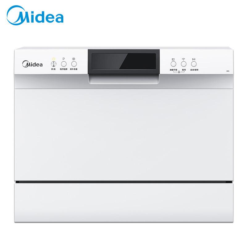 美的(Midea)洗碗机D1S