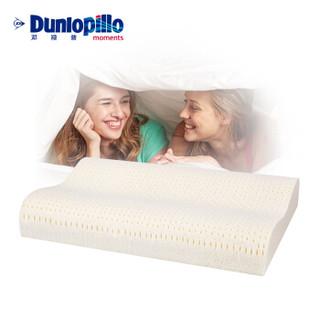 PLUS会员 : Dunlopillo 邓禄普 邓禄普Dunlopillo青年波浪枕 荷兰进口特菈蕾Talalay天然乳胶枕 物理发泡工艺 三曲线设计 呵护颈椎枕