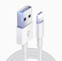 Besiter 倍斯特 数据线 (苹果Lightning、1m、白色)