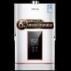 Vanward 万和 JSQ28-585T14.5 燃气热水器 14L 1598元(需用券)