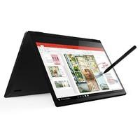 Lenovo 联想 Flex 14 14英寸 触摸屏 变形本(Ryzen 5 3500U、8GB、256GB)