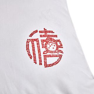 LUOLAI 罗莱 福禄寿喜同心枕头 (白色、单人枕、47*73cm、一对装、纤维枕)