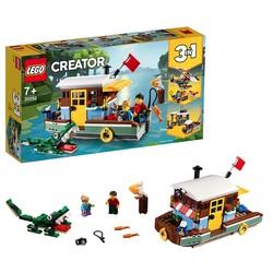 LEGO 乐高 创意百变系列 31093 河畔船屋