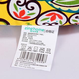 自然醒 6928521611519 全荞麦枕 (单人枕、48*20*15cm、一只装、荞麦枕)