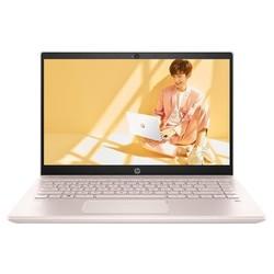 HP 惠普 星14 14英寸笔记本电脑(i5-8265U、8GB、128GB+1TB、MX150 2G)