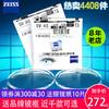 ZEISS 蔡司 A系列 1.74 非球面 莲花膜 近视 防紫外线 树脂镜片 1片装 272元包邮(需用券)