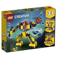 LEGO 乐高 31090 积木 创意百变组Creator水下机器人7岁 儿童玩具 (小颗粒)