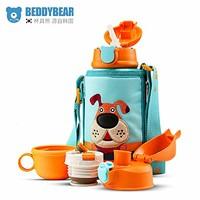 杯具熊(beddybear) 儿童保温杯水杯带吸管三盖水壶 礼盒 双重优惠