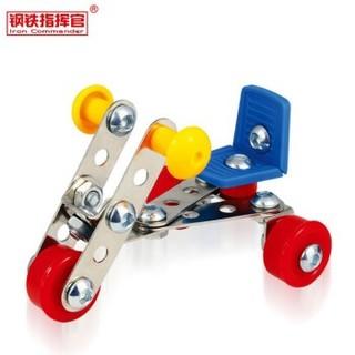 儿童益智金属拼装玩具 三轮车