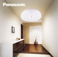 Panasonic 松下 led吸顶灯  8W素白圆灯HHLA0607CBW01