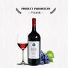 西班牙 洛克(LOCK)进口DOC级别佳酿2012其他红葡萄酒瓶装 1500ml 258元包邮
