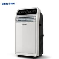 Shinco 新科 KY-20F1 移动空调 1P *2件
